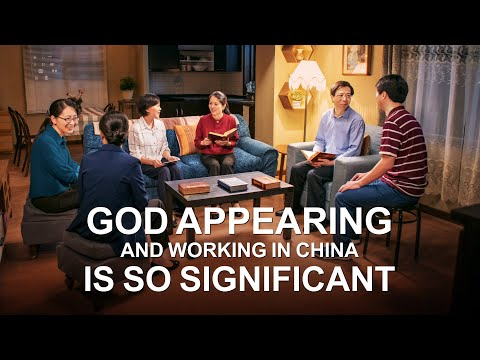 2020 Gospel Testimony I