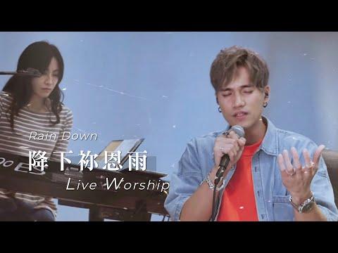 / Rain DownLive Worship -  ft.