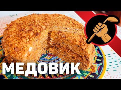 Медовик и СКИДКИ в 25% и конкурс!!!