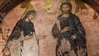 CDS Paris, 14 novembre 2017: Ana Palanciuc - Histoire de l'Art byzantin (1), 2e cycle