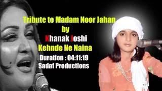 KEHNDE NE NAINA..Punjabi - khanak , Sufi