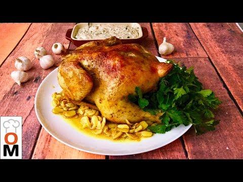 Сочная Курочка на Чесночной Подушке | Нежное мясо и много чеснока:) | Garlic-Roasted Chicken Recipe