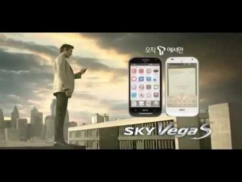 SKY VegaS Smartphone