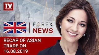 16.08.2019: USD gains ground amid upbeat retail sales (USDХ, JPY, AUD)