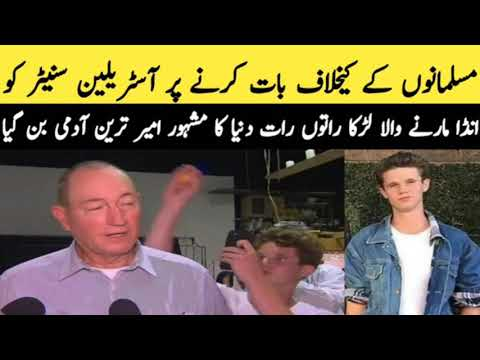 Egg Boy is an Australian Hero