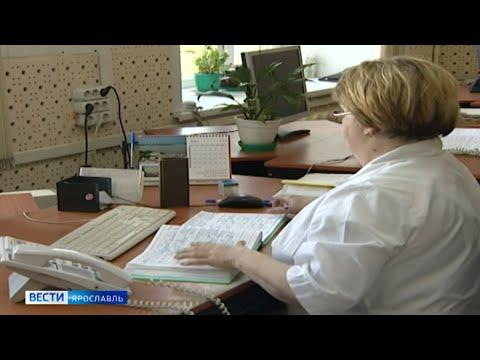 Пациентов с подозрением на пневмонию и ОРВИ будут отправлять в больницы Гаврилов-Яма и Тутаева