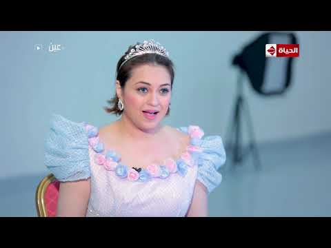 عين - الفنانة/ مروة عبد المنعم تتحدث عن مشاركتها في مسرحية رابونزل بالعربي