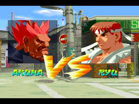 Street Fighter Alpha: Warriors' Dreams (aka Street Fighter Zero) (Akuma) (Capcom) (Windows) [1997]