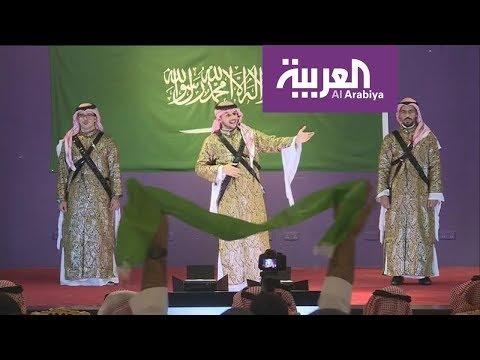 نزلاء سجن الحائر يحتفلون باليوم الوطني السعودي