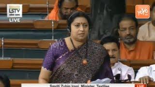 Smriti Irani Minisiter of Textiles speech | Lok Sabha LIVE | Parliament LIVE | Modi Vs Rahul Gandhi