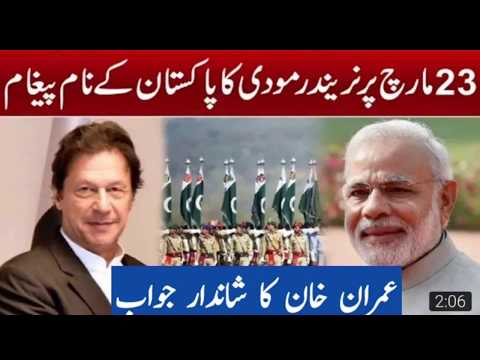 Pm Modi Send msg To Pm Imran Khan  On National Day of Pakistan