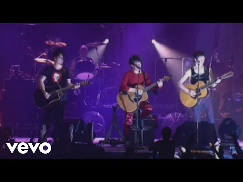 Indochine - Salômbo (Paradize Tour - Acte III à Paris-Bercy 2003) - UCRviBuIq7NHYrQ4PlEfof7w