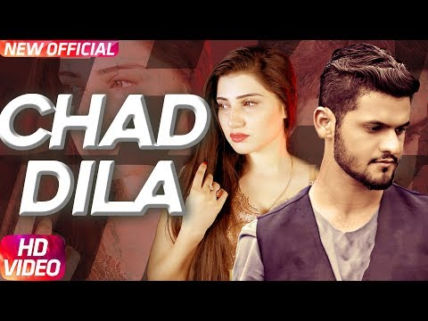 CHAD DILA LYRICS - Fareed Khan