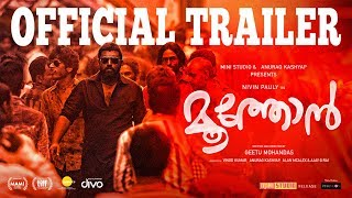 Video Trailer Moothon