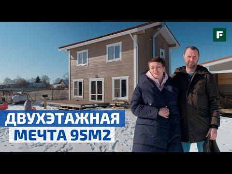 Двухэтажный дом из профилированного бруса: как исполнить мечту за 4 500 000? // FORUMHOUSE