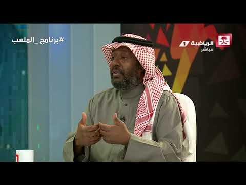 يوسف خميس - نواف العابد يقول أنا مصاب وألعب هذه مسؤولية من ! #برنامج_الملعب