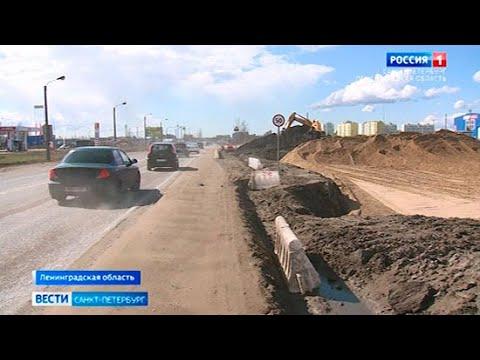 В Ленобласти начали реконструкцию дороги из Янино во Всеволожск