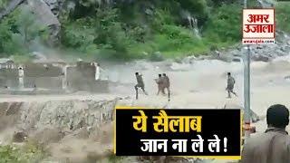 Rainfall से Uttarakhand में Landslide, Chamoli District के Lambagad में जान जोखिम में डाल रहे लोग