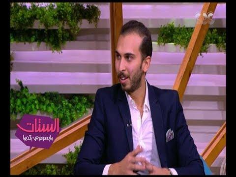 الستات مايعرفوش يكدبوا | عمر و يوسف الخليفي يشرحون كيفية تصميم الاكسسوارت