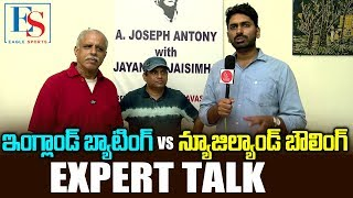 Experts Talk on Worldcup Finals || England Batting VS Newzeland Bowling | Eagle Sports