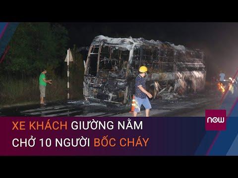 Quảng Bình: Xe khách giường nằm chở 10 người bốc cháy ngùn ngụt | VTC Now