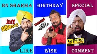 B N Sharma Birthday Special | Non Stop Punjabi Comedy Movies | Punjabi Comedy King