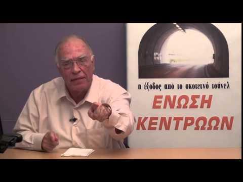 Εσείς ρωτάτε, ο Βασίλης Λεβέντης απαντά (Νο 22) 25-07-2015