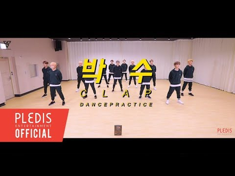 Clap (Dance Practice Version)
