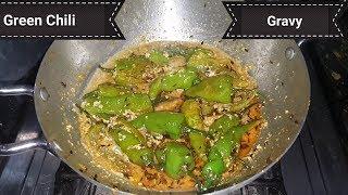 Hyderabadi Mirchi Ka Salan Recipe | Green Chili Recipe | Green Chili Gravy Recipe
