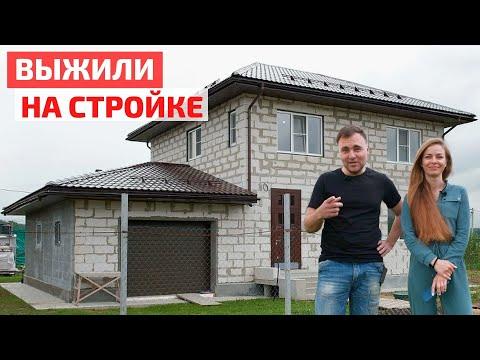 Как своими руками построить дом 200 м2 из газобетона? История зимней стройки // FORUMHOUSE