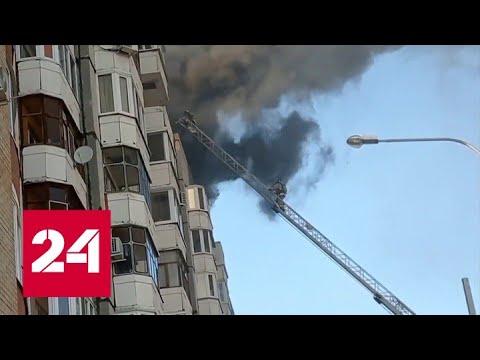 Крыша 9-этажки загорелась в Тюмени, спасены 12 человек  