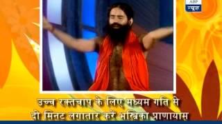Baba Ramdev - Anulom Vilom Pranayama - Highly Recommended