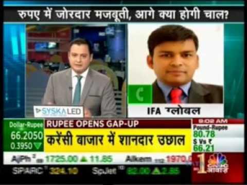48910 CNBC Awaaz Pehla Sauda 14 March 2017 02min 23sec Mr  Abhishek Goenka   CEO, India Forex Adv