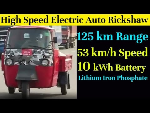 High Speed Electric Auto Rickshaw in India | Altigreen