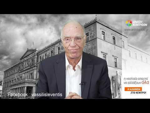 #askleventis : Εσύ Ρωτάς, ο Βασίλης Λεβέντης Απαντά, 20-11-2019, live