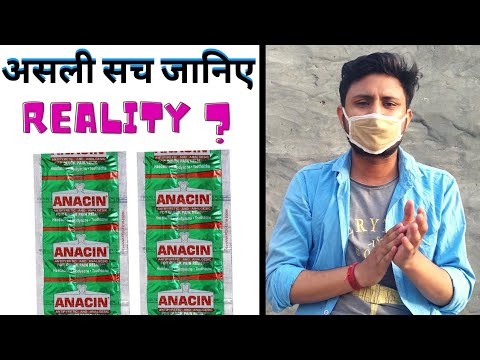 Reality of Anacin tablets | Anacin tablets pros and cons | Anacin tablet for fever | Power Study