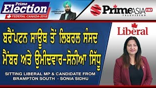 Prime Election (143) || Sitting Liberal MP & Candidate From Brampton South || Sonia Sidhu