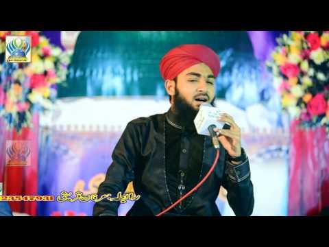 Naat By Sajid Raza qadri