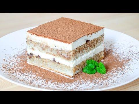Торт Тирамису ☆ Тает во рту! ☆ Cake Tiramisu