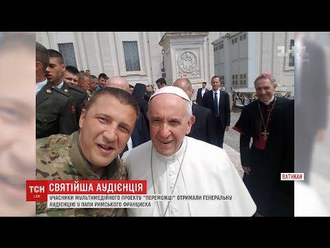 Папа Римський звернувся до