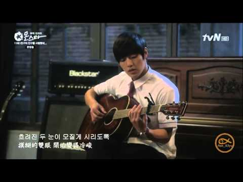 Wind from Where Does the Wind Blow (OST. Monstar)