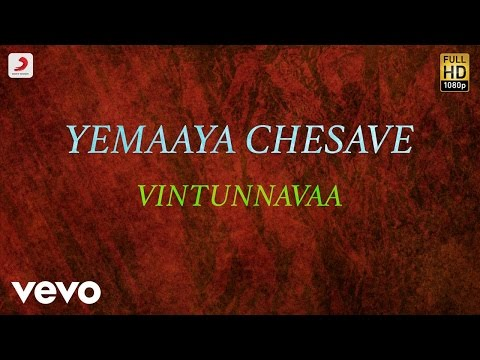 Yemaaya Chesave - Vintunnavaa Lyric | Naga Chaitanya, Samantha | A.R. Rahman - UCTNtRdBAiZtHP9w7JinzfUg