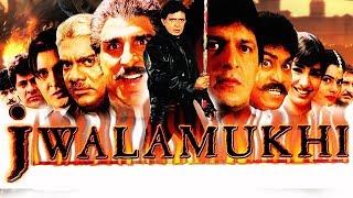 Jwalamukhi (2000) Full Hindi Movie | Mithun Chakraborty, Chunky Pandey, Johnny Lever
