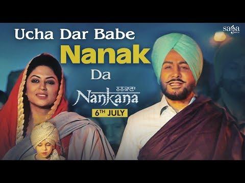 Ucha Dar Babe Nanak Da Lyrics - Gurdas Maan | Nankana