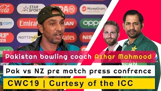 Pakistan bowling coach Azhar Mahmood Pak vs NZ pre match press confrence CWC19 | Curtesy of the ICC