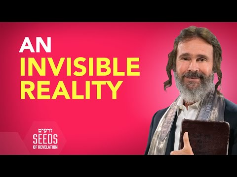 An Invisible Reality!