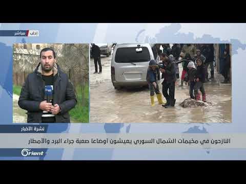 انهيار عبارة للمياه على مدخل مخيمات العطاء غرب إدلب - سوريا