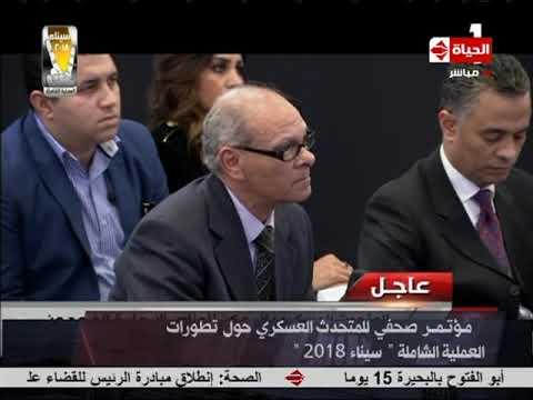 سيناء 2018 - دور الدول الصديقة لمصر في العملية الشاملة