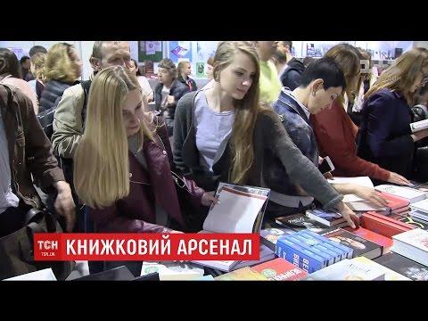У Києві запрацював сьомий міжнародний фестиваль