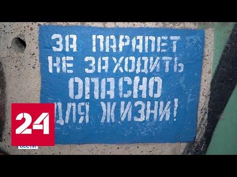 Трагедия на новосибирской ГЭС: люди делали верёвки из одежды